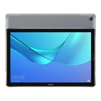 华为(HUAWEI)M510.8英寸4+64GWIFI版平板电脑