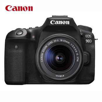 佳能(Canon)EOS90D单反相机机身/套机
