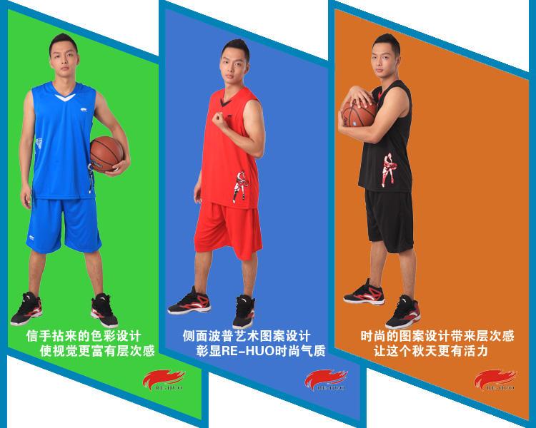 你的球衣由你定制 - DV定制篮球队服|商品形象视频