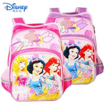 迪士尼小学生1-4年级公主儿童双肩减负书包PB8157
