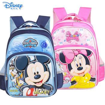 迪士尼小学生1-4年级双肩卡通书包