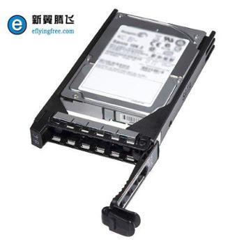 戴尔服务器500GSAS3.5寸硬盘7200转适用于戴尔服务器