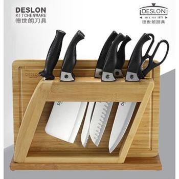 德世朗3CR13不锈钢欧式厨刀十件套