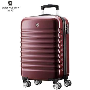 瑞动(SWISSMOBILITY)20寸潮款行李箱拉杆箱国际海关锁