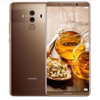 华为(HUAWEI)华为mate10pro手机全网通6+64G/6+128G现货包邮