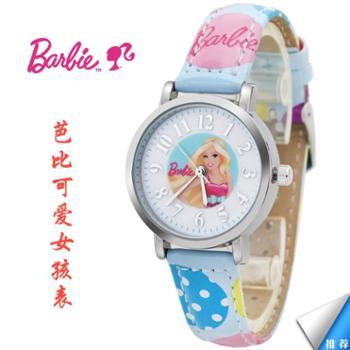 欢乐总动员专柜正品芭比手表 女童小学生可爱花色时尚女款儿童芭比公主手表