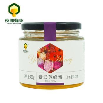 夜郎蜂业 紫云英蜂蜜 438g/瓶