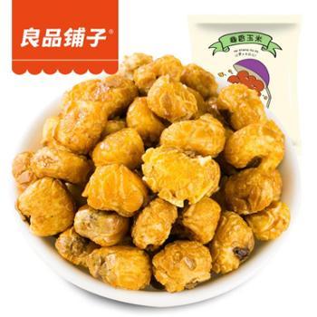 良品铺子 椰香玉米68克×5袋