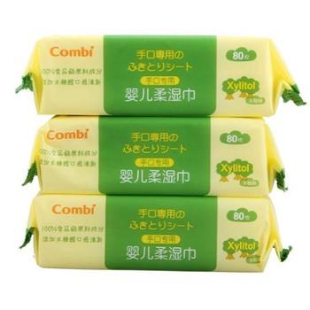 Combi康贝手口专用婴儿柔湿巾80片*3三连包8110