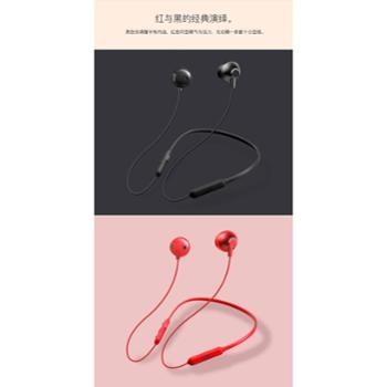 wopow/沃品BT26蓝牙运动耳机