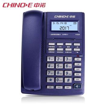 中诺W558固定电话机办公室有线座机家庭家用有绳坐机创意免电池