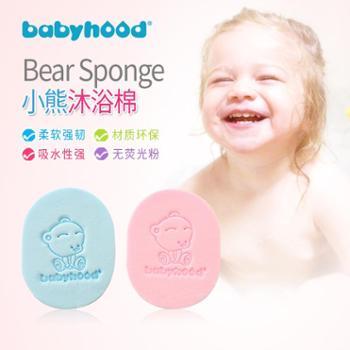 婴儿沐浴棉宝宝洗澡海绵天然海绵洗澡沐浴擦颜色随机发
