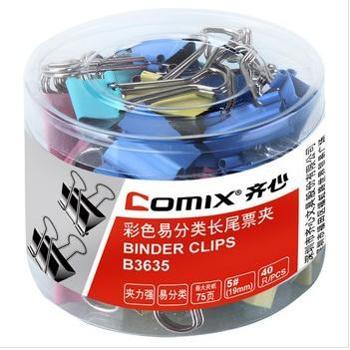 齐心(COMIX)B3635 彩色长尾夹(19mm筒装)40只/桶