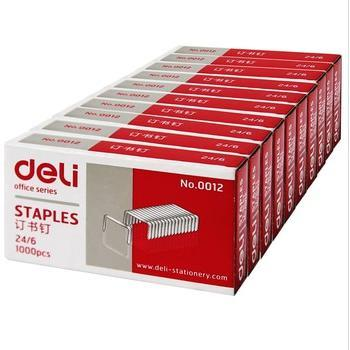 得力(deli)0012 优质高强度订书钉12# 1000枚/盒 10盒装