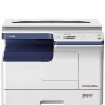 东芝(TOSHIBA)2006 A3黑白数码复合机 复印/打印/彩色扫描/盖板机型