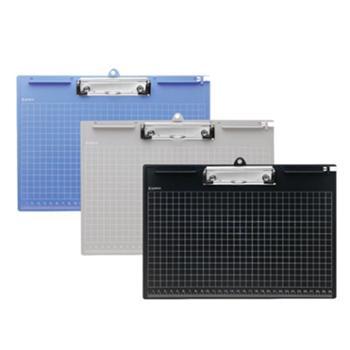 Comix/齐心A725 PP板夹强力书写板夹 塑胶写字夹板垫板 A4横式 每个