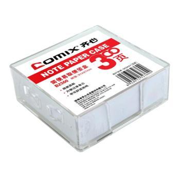齐心(COMIX)B2360 便签盒 (配纸87mm*91mm)