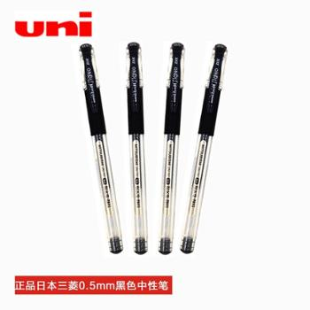 原装日本 三菱 UM-151 三菱笔 水笔 0.5mm 三菱中性笔 耐水性 单支