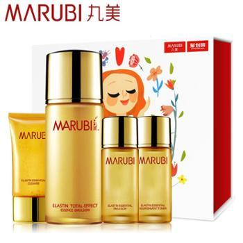 Marubi/丸美丸美套装弹力蛋白精华乳80ml套盒紧致抗皱补水保湿