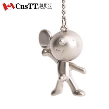 CnsTT凯斯汀乒乓球挂件金属钥匙扣