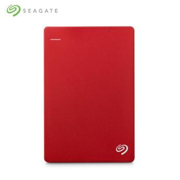 希捷移动硬盘1T睿品2.5寸 usb3.0高速 1TB移动硬移动盘