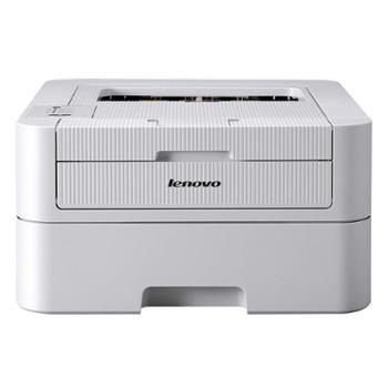 联想LJ2400Pro速度升级商务办公激光打印机家用A4黑白
