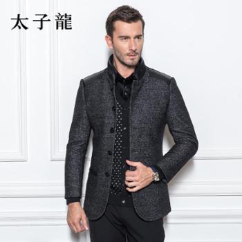 太子龙男士羊毛呢休闲西服男立领西装呢子外套便西TL33PA703
