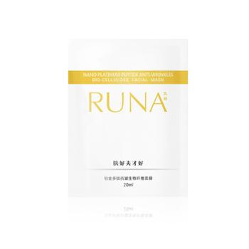 正品RUNA乳娜面膜 单片 滋润抗皱生物纤维面膜贴 东阳光