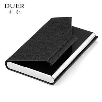 杜尔(duer)名片夹男士商务皮质不锈钢薄时尚礼品名片盒女式金属创意