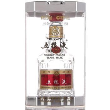 五粮液普五小酒版52度50ml浓香型白酒【善融七周年】