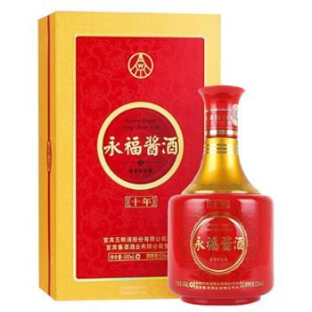 五粮液股份公司永福酱酒(十年)53度500ml酱香型白酒