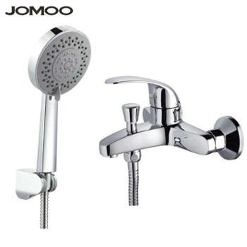 JOMOO九牧 简易淋浴花洒套装淋浴龙头混水阀 加花洒 套装 S25085-2C01-1+3577-061