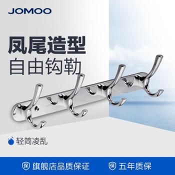 JOMOO 九牧 浴室挂件 卫生间挂件 浴室衣帽挂钩 挂衣钩 93880系列