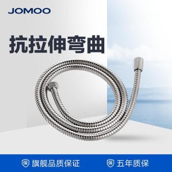 JOMOO九牧卫浴配件 不锈钢双扣淋浴软管手持花洒软管 H2101