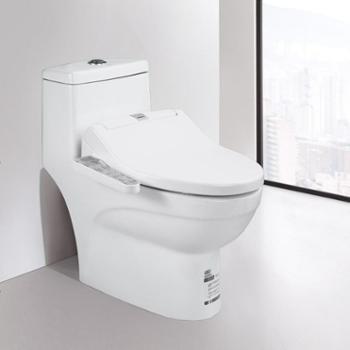 JOMOO九牧坐便器马桶智能盖板组合机套餐自动冲洗马桶组合ZH11173