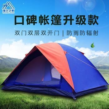 猎人之家 双人双层双门户外露营公园郊游帐篷 防雨防晒
