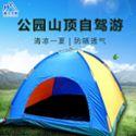 猎人之家 户外露营帐篷 防雨防晒遮阳透气通风混色帐篷
