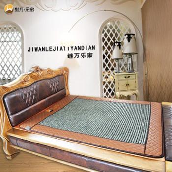 继万乐家 天然岫玉床垫 加热玉石床垫 双温双温双控远红外线床垫