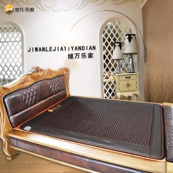 继万乐家 托玛琳 六角平面锗石加热床垫 美容养颜寝具健康睡