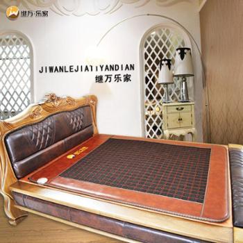 继万乐家 厂家直销 托玛琳锗石电加热床垫 双温双控 远红外线床垫
