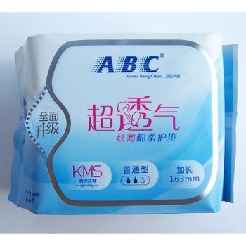 ABC丝薄棉柔护垫22片163mm普通型