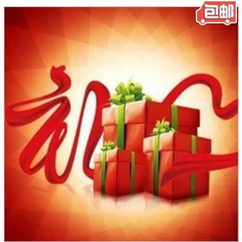 扬州地区o2o促销活动商品,网上下单,现场扫码提货(4)