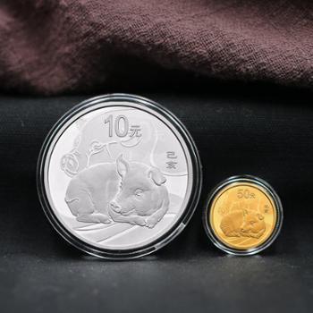 河南钱币 2019年猪年本色金银币纪念币3克金+30克银