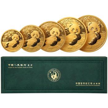 2020年熊猫金币金套币熊猫金银币系列.5枚57克足金