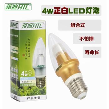 钺迪LED4wE27金色大头正白环保型可自拆卸维护LED不碎灯泡