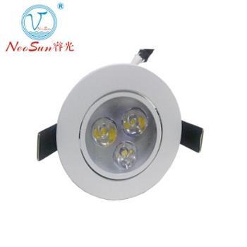 钺迪LED天花灯3W天花灯筒灯led射灯高亮节能灯具光源全套灯饰照明开孔71mm