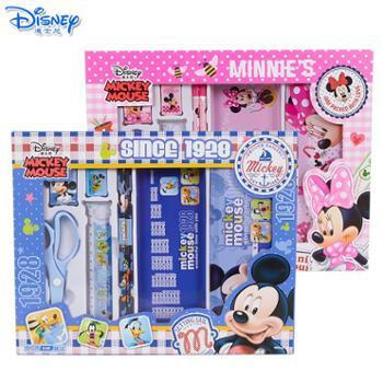 迪士尼米奇文具礼盒小学生学习用品DM0011-5