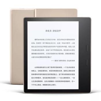 亚马逊第9代Kindle Oasis 2017款电子书阅读器32GB香槟金色豪华礼盒装