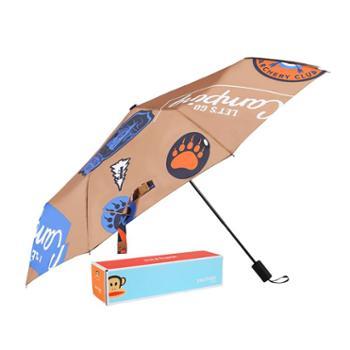 大嘴猴短柄雨伞PFU001