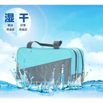 卓一生活 乐游 干湿分离多用包 ZY-XS110